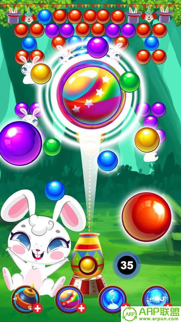 兔子泡泡龙射手