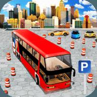高级巴士停车场模拟器