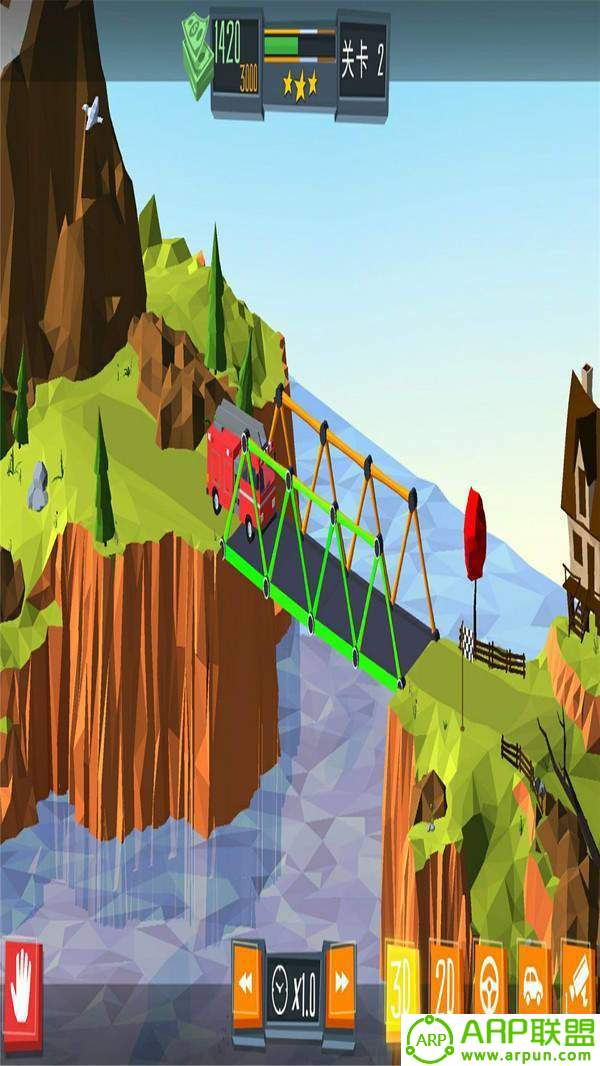 造桥模拟器