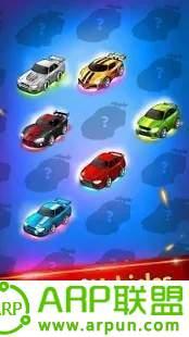 合并霓虹车
