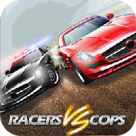 跑车和警察