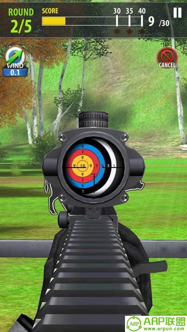 瞄准之王射击
