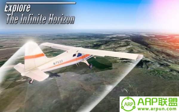 飞行员飞行模拟器