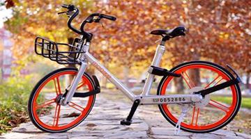 共享单车软件都有哪些
