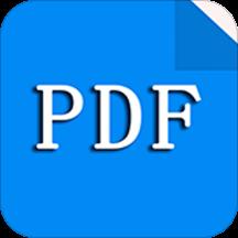 全能PDF阅读器