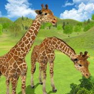 长颈鹿丛林模拟器