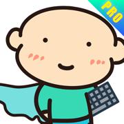 键盘侠Pro