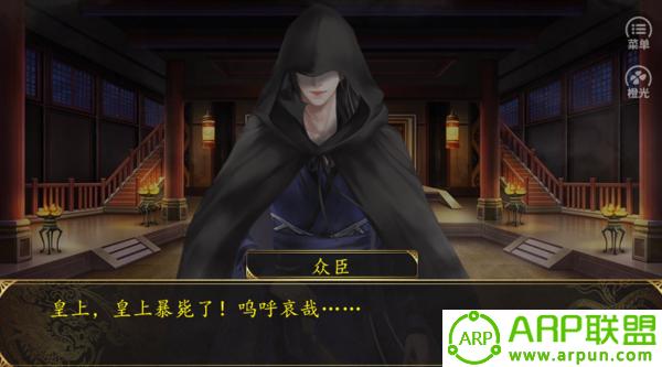 牧芸皇朝破解版2.0