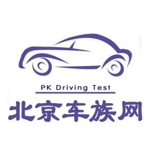 北京车族网