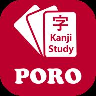 学习日语汉字