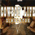 牛仔生活模拟器