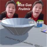 郭老师的3d水果捞