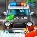 警察洗车清理