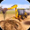 越野挖掘机2020