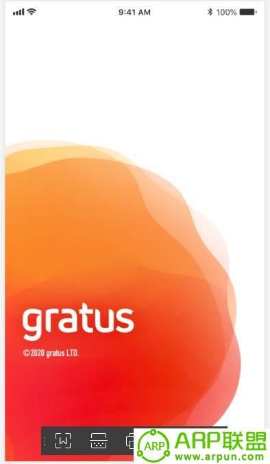 gratus