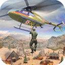 直升机救援任务