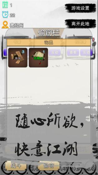 虾米传奇破解版