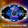 罗布奥特曼DX变身器
