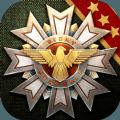 钢铁命令4破解版无限勋章
