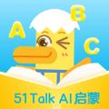 51TalkAI启蒙