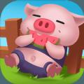 猪猪养殖场