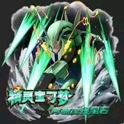 口袋妖怪究极绿宝石4b小智版