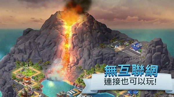 城市岛屿5中文破解版无限金币
