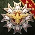 将军的荣耀3