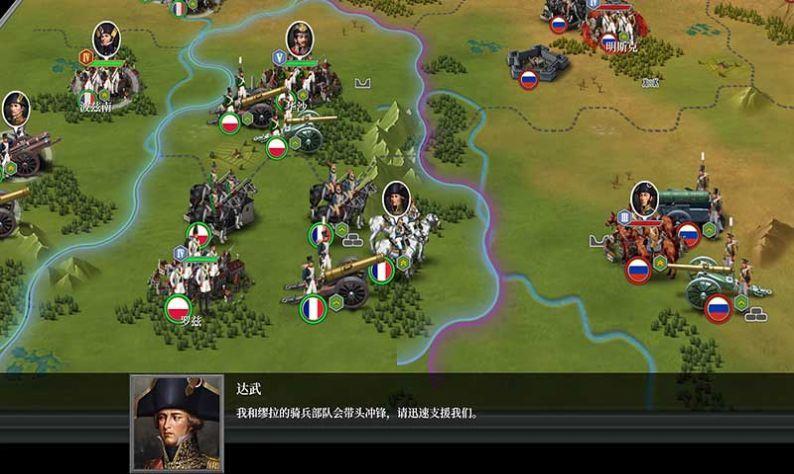 欧陆大战略