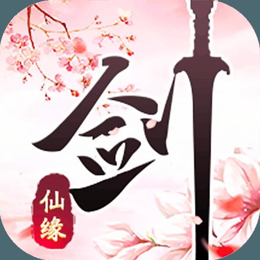 凤舞江湖破解版