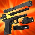 枪械制造商模拟
