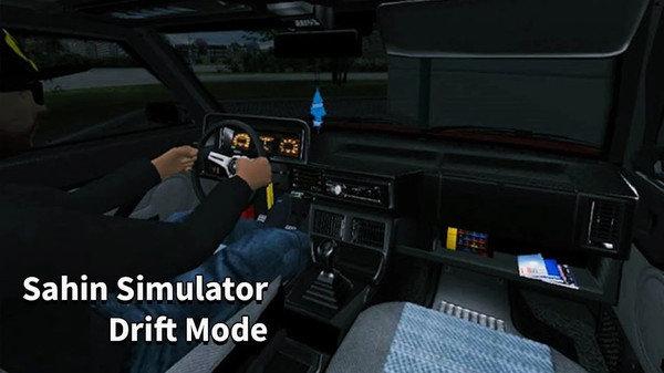 漂移学院驾驶模拟