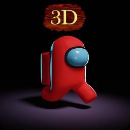 我们之中3D版