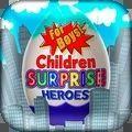 超级英雄出奇蛋
