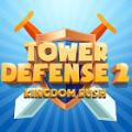 塔防2王国冲突