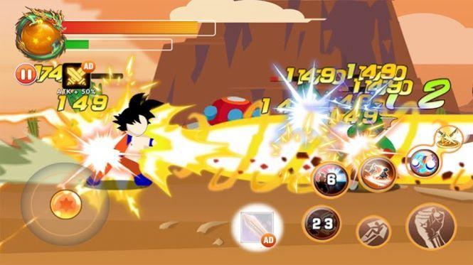 龙火柴人攻击宇宙战士