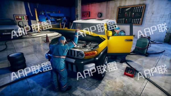 汽车维修工模拟器2021