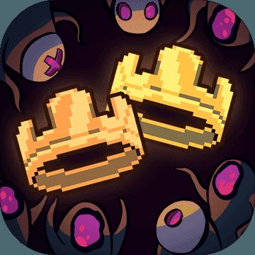 王国两位君主破解版无限金币与钻石