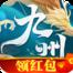 凤鸣九州领红包版
