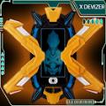 艾克斯奥特曼DX变身模拟器