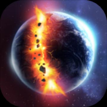 行星粉碎模拟器2