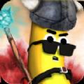 香蕉公司历险记