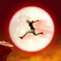 天空舞者七个世界