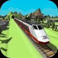 山地火車運輸