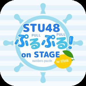 STU48数字拼图