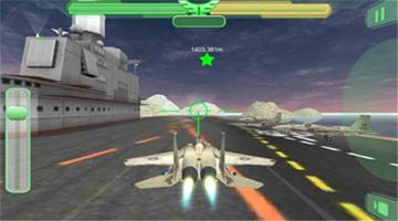 飞行模拟游戏