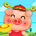 波比养猪红包版
