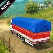 大卡车驾驶模拟器
