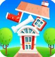 建造梦想之家