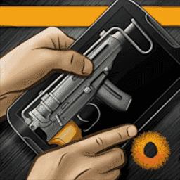 模擬真實槍械